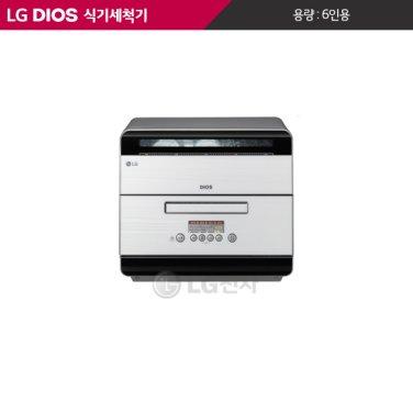 DIOS 식기세척기 D0633WFA (6인용/아리아 화이트)