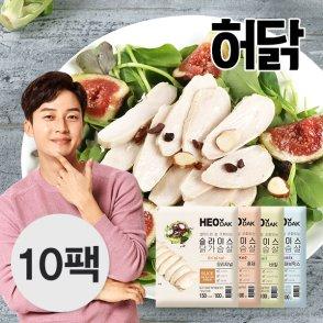 [런칭특가] 샐러드와 잘 어울리는 슬라이스 닭가슴살 100g 4종 10팩