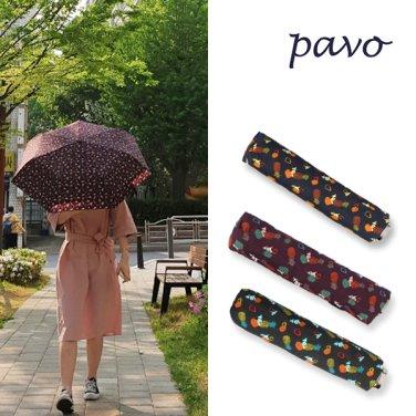 자외선차단 양산 겸용 우산 파인앤유 퍼플 PUP1079-EW