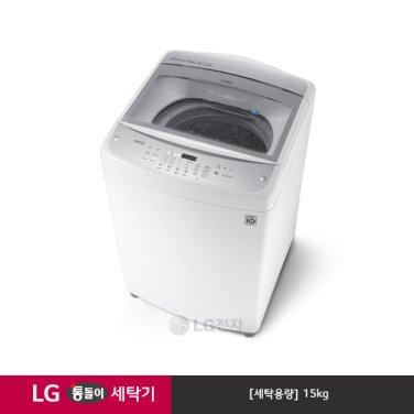 통돌이 세탁기 T15WU (15kg/화이트)