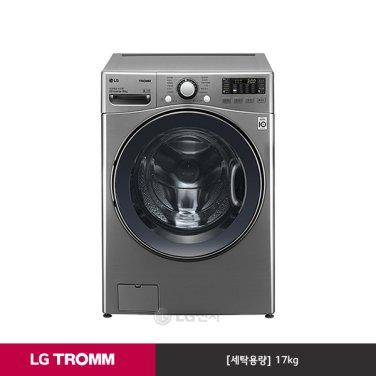 TROMM 6모션 드럼세탁기 F17VDW1 (17kg/모던스테인리스)