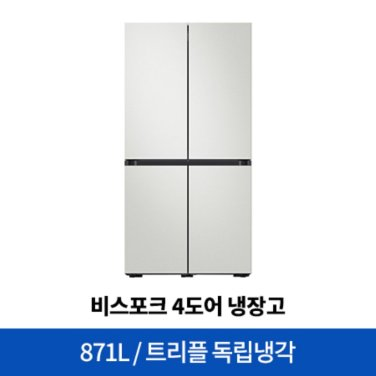 비스포크 4도어 냉장고 RF85R901301 [871L]