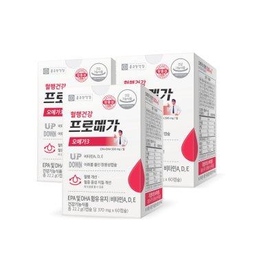 [종근당건강] 프로메가 리얼오메가3 리미티드 3박스(6개월분)