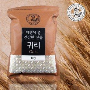 [귀한들]국내산 정읍 귀리 1kgX2봉