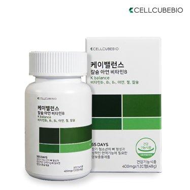셀큐브바이오 케이밸런스 칼슘 아연 비타민B