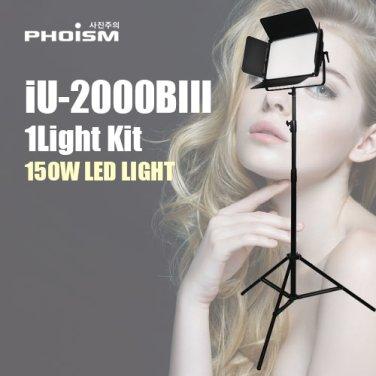 팔방미인 iU-2000BIII 1라이트 세트 / 150W LED 조명
