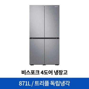 비스포크 4도어 냉장고 RF85R9013S8 [871L]