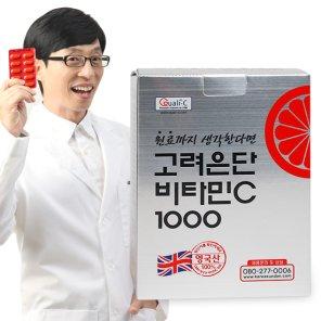 [고려은단] 비타민C 1000 120정