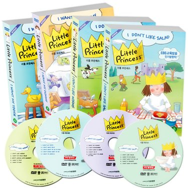 [DVD] 리틀 프린세스 Little Princess 1집 - 4종세트