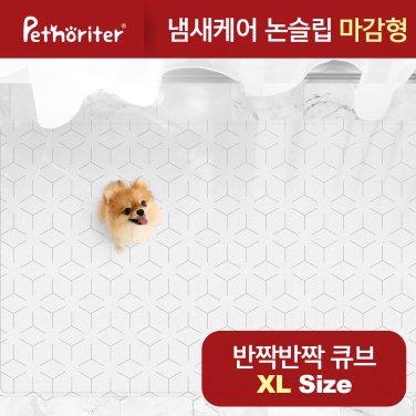 [펫노리터] 냄새케어 논슬립 애견매트 마감형 반짝반짝큐브 XL