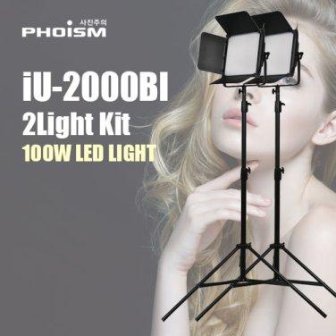 팔방미인 iU-2000BI 2라이트 세트 / 100W LED 조명