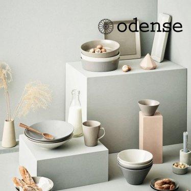 [오덴세] 요리하고 싶어지는 인기 주방/식기 모음전