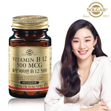 비타민 B12 500 (100정/3개월10일)