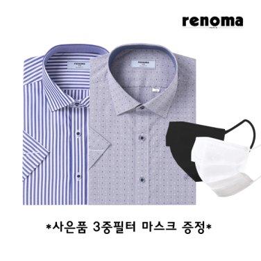 레노마셔츠 반소매 슬림핏 4종(사은품증정)