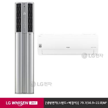 LG 휘센 듀얼 프리미엄 에어컨 FQ17P9DNA2 (뉴메탈샤인/아이스쿨파워)