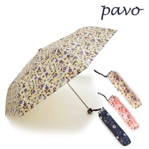 자외선차단 양산 겸용 우산 로즈플라워 베이지 PUP1089-EW