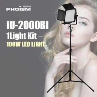 팔방미인 iU-2000BI 1라이트 세트 / 100W LED 조명