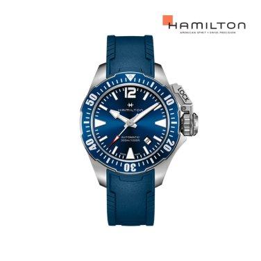 H77705345 카키 프로그맨 42mm 블루 러버 남성 시계