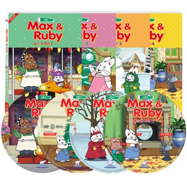 [DVD] Max and Ruby 맥스 앤 루비 시즌 4