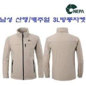 남성 춘추 바리타스 3L 윈드자켓 7D10643