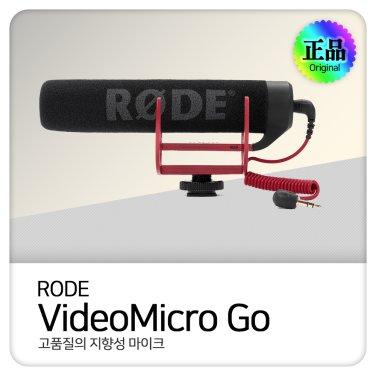 VIDEOMIC GO / 마이크