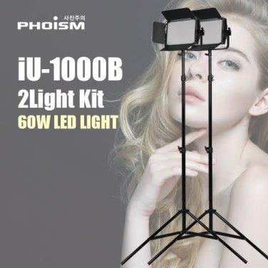 팔방미인 iU-1000B 2라이트 세트 / 60W LED 조명
