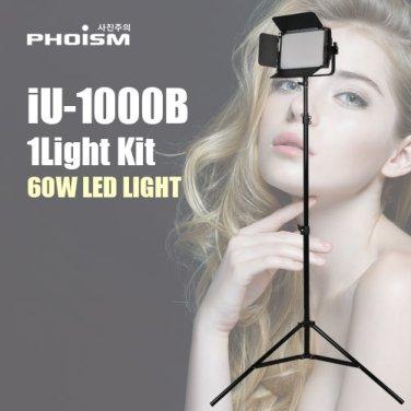 팔방미인 iU-1000B 1라이트 세트 / 60W LED 조명