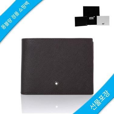 남성 반지갑 113209 BLACK / 몽블랑 정품 쇼핑백