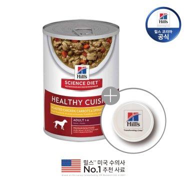 힐스 사이언스다이어트 10450 어덜트 건강식 강아지스튜(치킨&당근&시금치)