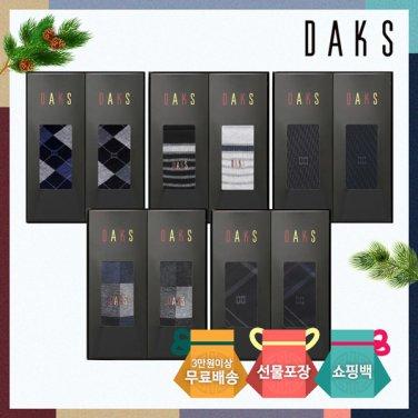 2019 신사 2족 양말선물세트 11종 택1