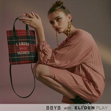 [비비와이비] BBYB Tartan Mini Bag (Red) (09I3210C3R)