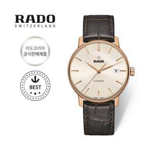 [스와치그룹코리아 정품] 가죽 시계 남성시계 R22861115