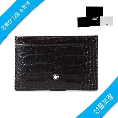 명함/카드지갑 112594 MOCHA / 몽블랑 정품 쇼핑백