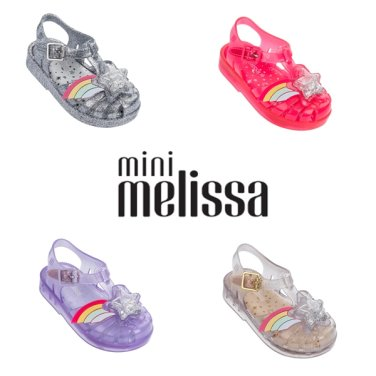 MINIMELISSA 포세션스타 4종