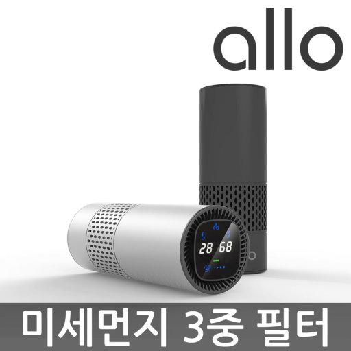 알로 2 IN 1 복합 공기청정기 NEW A7 미니/차량용