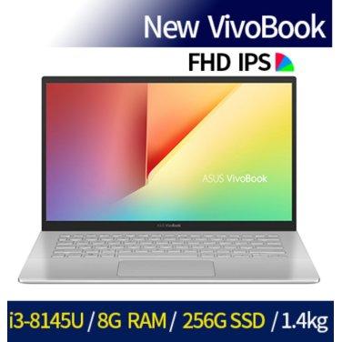 VivoBook A-X420FA-H322D