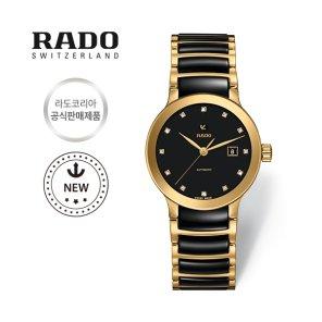 [스와치그룹코리아 정품] 스틸 시계 여성시계 R30080762