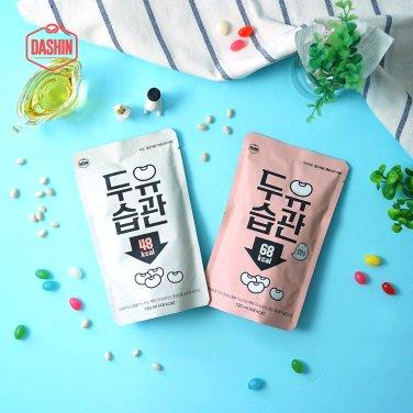 흰강낭콩 두유습관 일반 1박스 + 입문용 1박스 (190ml*40팩) / 무료배송