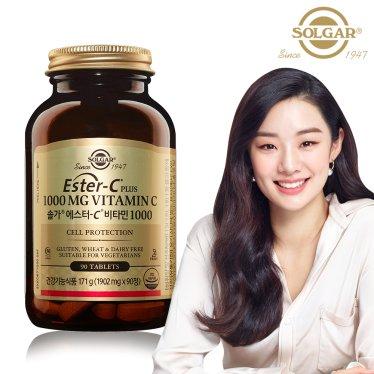 에스터C 비타민C 1000mg (90정/3개월)