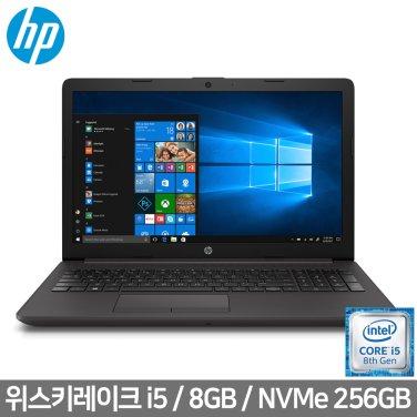 HP 250 G7-6HT83PA 인텔 i5-8265U/8GB/NVMe 256GB