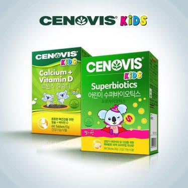 키즈 트윈스 칼슘D(60캡슐) + 키즈 수퍼바이오틱스(30포)