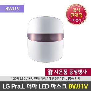 LG프라엘 더마 LED 마스크 BWJ1V 피부관리기