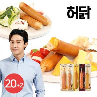 닭가슴살 소시지 후랑크 70g 5종 20+2팩