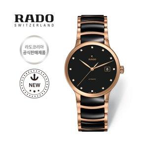[스와치그룹코리아 정품] 스틸 시계 남성시계 R30079762