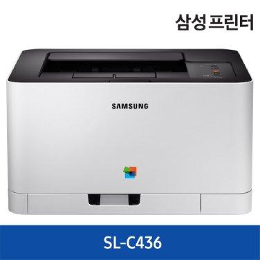 SL-C436 삼성 컬러 레이저 프린터