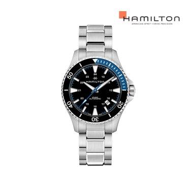 H82315131 카키 스쿠버 오토 40mm 블루-블랙 메탈 남성 시계
