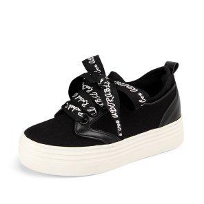 Sneakers_Haru Rn1906_5cm