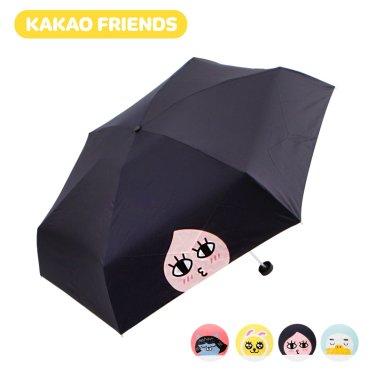 카카오프렌즈 50빅페이스 슬림 5단우산