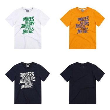 로고 반팔 티셔츠[71TSD5931]