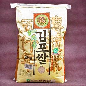 2019년 햅쌀 5천년 전통 김포쌀(추청) 20kg/신김포농협